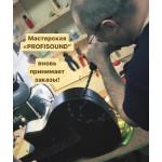 """Мастерская """"PROFISOUND"""" работает!"""